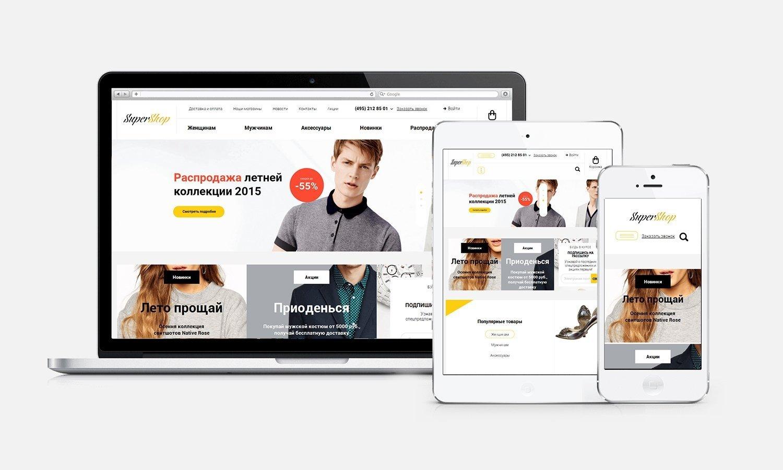 На чем сделать сайт интернет магазина сайты для создания дизайна онлайн бесплатно