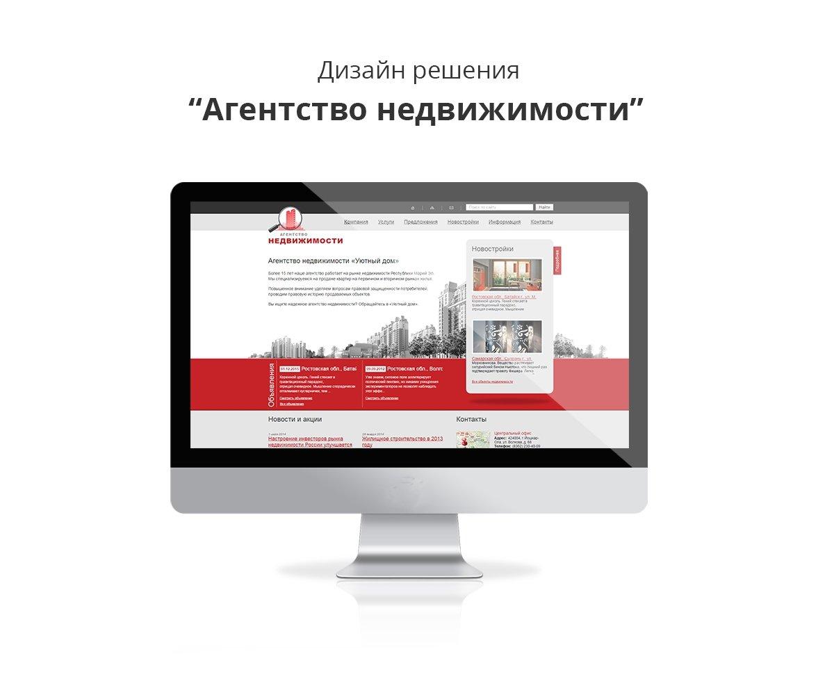 Создание сайта агентства недвижимости готовое решение россия строительные компании официальные сайты
